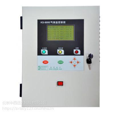 中西 气体报警控制器(8路4-20mA输入) 型号:KS04-KS-9000库号:M78002