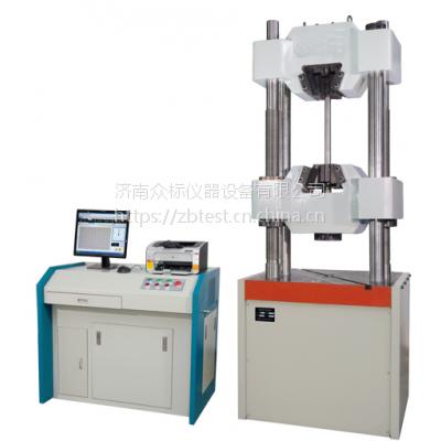 济南众标生产WAW-B系列微机控制电液伺服万能试验机