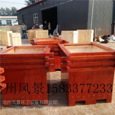 天津组合花箱 防腐木花箱景观种植花盆 花箱木箱子生产厂家