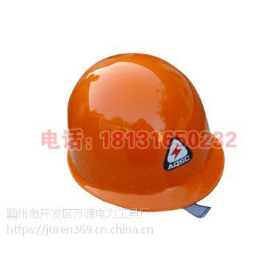万源 免费印字玻璃钢安全帽 施工领导安全头盔 透气建筑工程监理帽