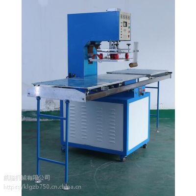 东莞凯隆高周波8000W 包装高频热合机