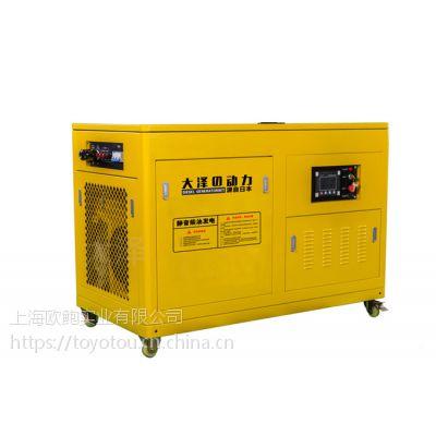 35kw静音柴油发电机移动式