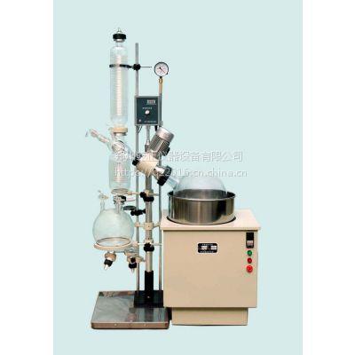 北京实验室RE-5220旋转蒸发器 旋转蒸发仪 20L实验室旋蒸厂家生产行业领先