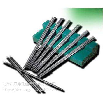 A132不锈钢焊条A132电焊条