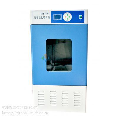 聚同低温生化培养箱SPXD-300厂家直销