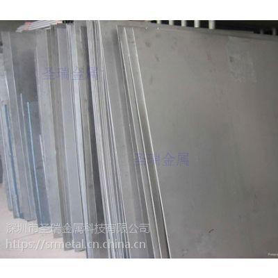 钛板加工 钛板加工厂家 深圳钛板价格