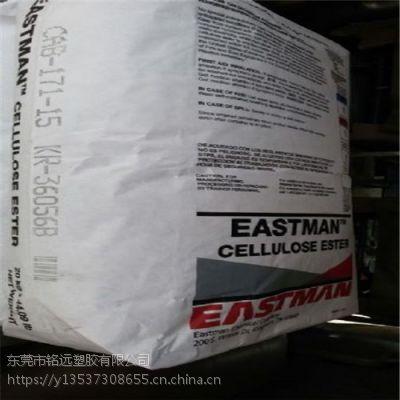 厂价直销 CAB-551-0.01