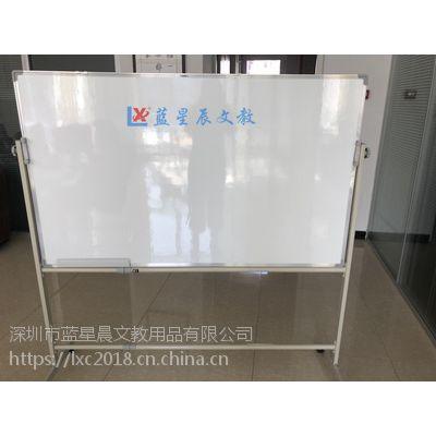 深圳单面投影白板1