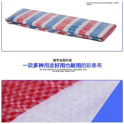 临沂篷布-建房专用防雨布-防雨彩条布批发