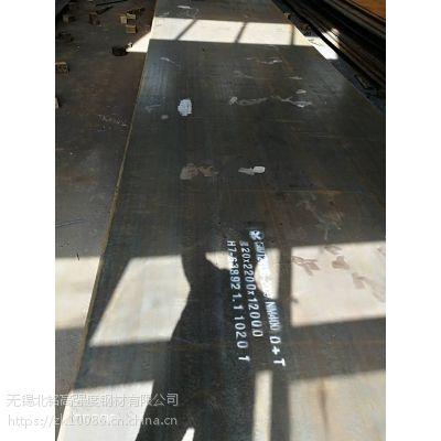 张家港供应正品耐磨板NM400 NM500现货 规格齐全