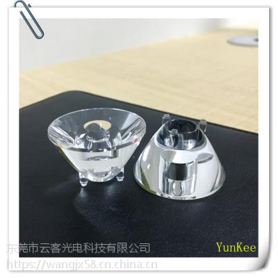 小角度透镜 一束光透镜 4度透镜 配置XBD/欧司朗3030灯珠