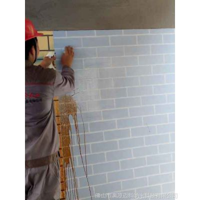 内墙超耐久易清洁纳米防护液