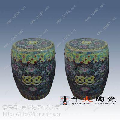 家具桌面定做 手工绘画陶瓷桌 青花仿古图案