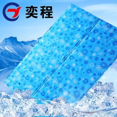 夏季降温冰垫 坐垫床垫夏季热销产品 降温床垫宠物凉垫降温枕头
