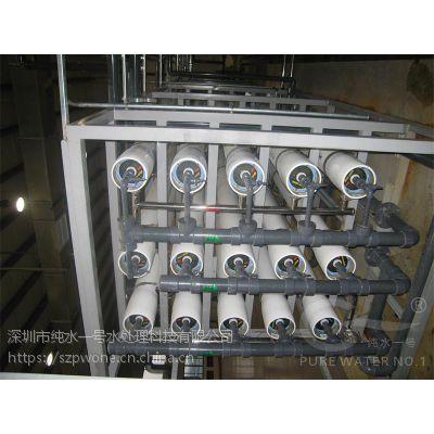 供应纯水一号水处理设备海水淡化设备|反渗透海水淡化法|海水脱盐处理