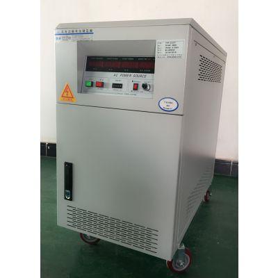 供应家电生产线变频可调测试电源 产品寿命测试房 影印设备专用电源