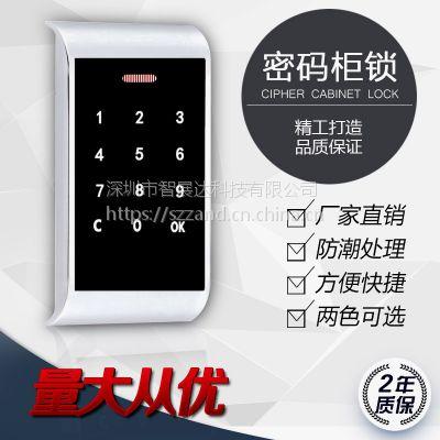zand/赞得锁业ZD016更衣柜密码锁,合金制作