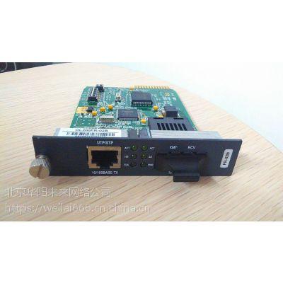 供应烽火OL200FR-02D-V5机架式光纤收发器