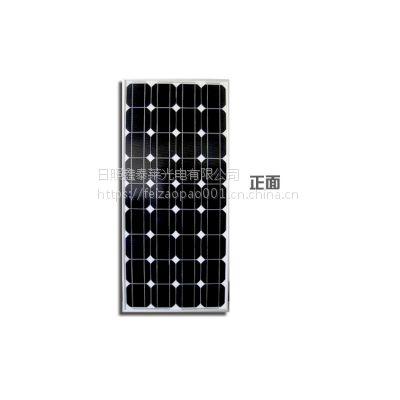 14000W太阳能发电板厂家 单晶硅光伏板 70千瓦安装计划书,并网施工资质