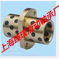 我厂专业生产JFB3030中法兰石墨铜套