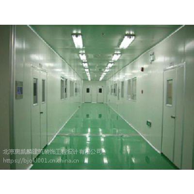 临渊慕北京奥凯麟净化工程公司施工退知实验诚然贵安全价
