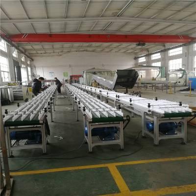 德隆铝型材皮带输送机 运输传送带