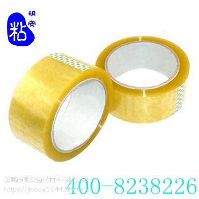 北京明安BOPP天津印字胶带生产