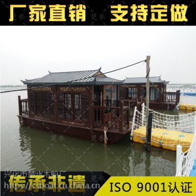 画舫船 旅游观光餐饮船 仿古木船 公园游船 景区景观船 服务类船出售