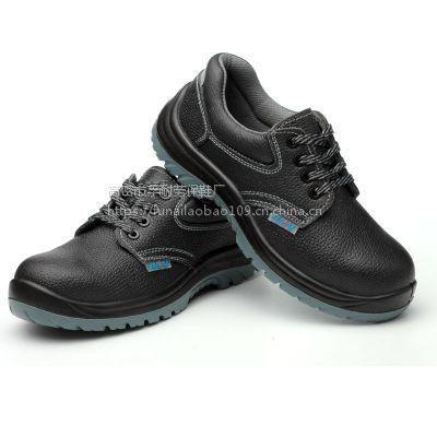 厂家直销 现货批发零售 牛皮 防砸 塑料包头 双色绝缘6kv电工劳保鞋 PU聚氨酯底过安检门鞋