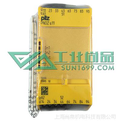 上海尚帛(bo)供应PILZ皮尔磁750111_PNOZ s11 24VDC 8 n/o安全继电器