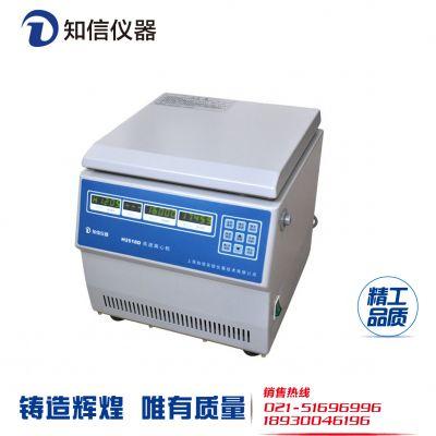 上海知信仪器 台式高速离心机H2518D实验室用离心机