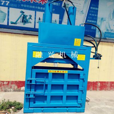 10吨纸箱报纸打包机推荐厂家 380V60吨压力双缸自推包压包机工作视频