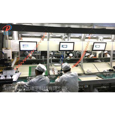 兴万达科技/sop电子看板/ 电子产品Sop多媒体发布/液晶触屏生产看板/上门展示/来电咨询/批发价
