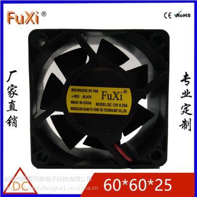 富禧8025直流散热风扇 12V静音含油轴承工业风扇80*80*25厂家直销