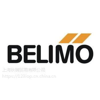 进口BELIMO风门执行器