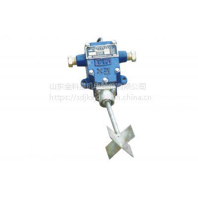 销售皮带机保护用传感器 GUJ15矿用堆煤传感器金科星