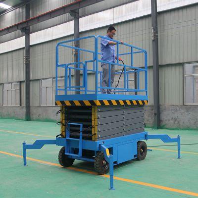 济南金创机械乾元牌升降机 电动液压升降平台 剪叉式货梯 移动登高车 4米6米8米10米12米举升机