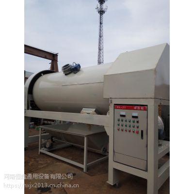 河南卫辉HL1500混合搅拌机 全自动混料机
