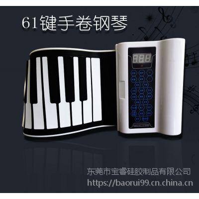 提供智能趣味版博锐礼盒定制手卷钢琴