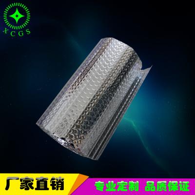定制供应新型纳米气囊保温材料 铝箔气泡保温棉