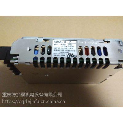 韩国华仁电源FINE SUNTRONIX PSF50-12系列