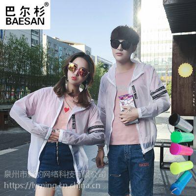 雷宾迪防晒衣超薄户外运动情侣皮肤衣防紫外线外套空调衫F01
