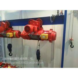 1吨6米电动葫芦5吨6米天车电动葫芦