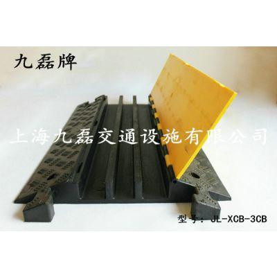 地面电缆过桥板,九磊牌电缆过桥板,JL-XCB-3CB三孔电缆过桥板