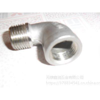 供应无棣鑫润五金制造不锈钢精密铸造内外牙DN15-304弯头