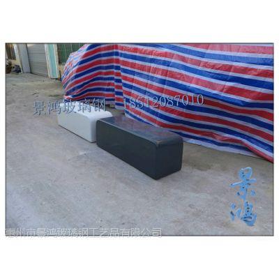 厂家实物图玻璃钢圆角条凳 简约时尚酒店商场休息椅定制