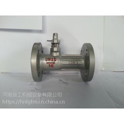 QJ41M铸钢高温球阀