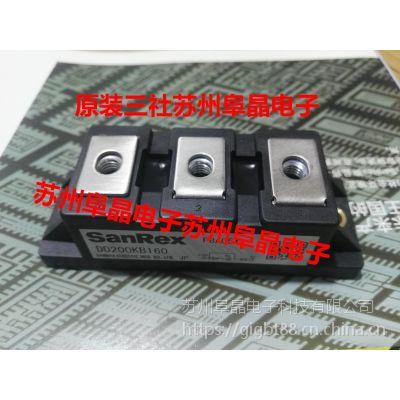 一级代理DD240KB160原装模块 DD240KB120正品进口三社SANREX模块