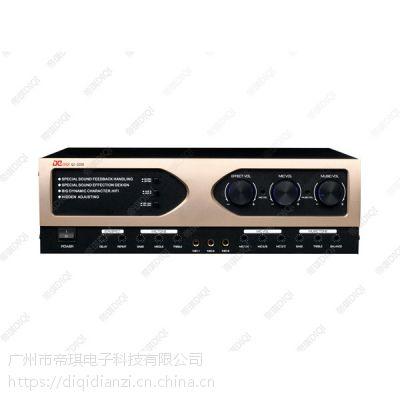 帝琪/DIQI 会议音响系统 多功能专业功放 QI-2200