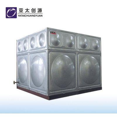 亚太创源告诉你要如何选择合格的不锈钢水箱厂家